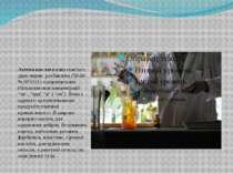 Азотна кислота випускається двох марок: розбавлена (50-60 % HNO3) і концентро...