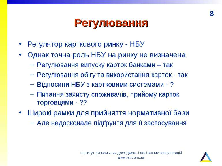 Регулювання Регулятор карткового ринку - НБУ Однак точна роль НБУ на ринку не...