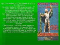 Ігри X Олімпіади 1932 Лос-Анджелес (США) 30 - 14 Серпня На ці Ігри прибуло 13...