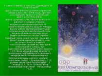 V зимові Олімпійські ігри 1948 (Швейцарія) 30 Січня-8 Лютого Друга світова ві...
