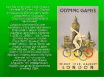Ігри XIV Олімпіади 1948 Лондон (Англія) 29 Липня - 14 Серпня У змаганнях взял...