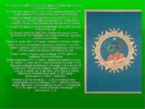 VII зимові Олімпійські ігри 1956 Кортіна Дампеццо (Італія) 26 Січня-5 Лютого ...