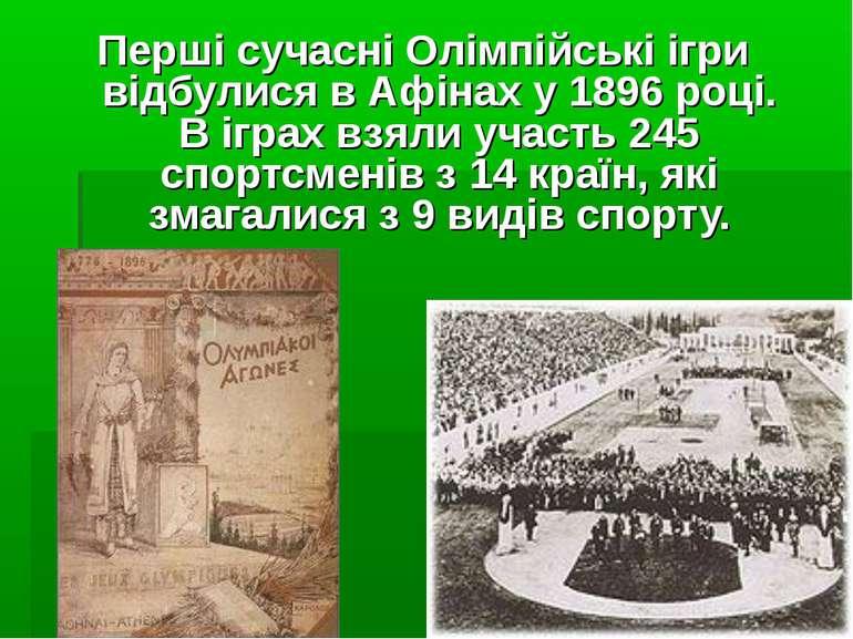 Перші сучасні Олімпійські ігри відбулися в Афінах у 1896 році. В іграх взяли ...