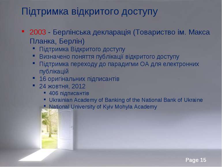 Підтримка відкритого доступу 2003 - Берлінська декларація (Товариство ім. Мак...