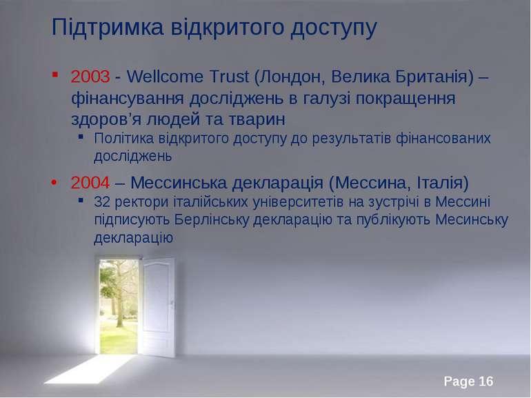 Підтримка відкритого доступу 2003 - Wellcome Trust (Лондон, Велика Британія) ...