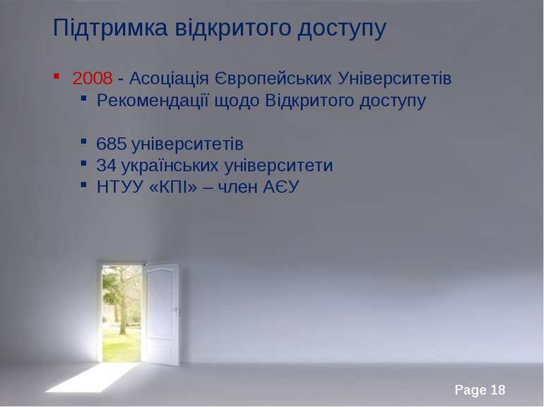 Підтримка відкритого доступу 2008 - Асоціація Європейських Університетів Реко...