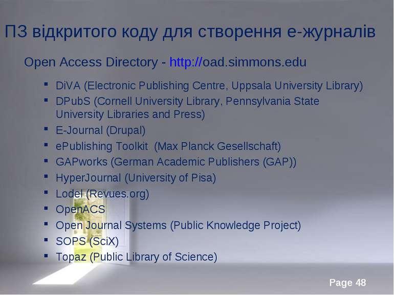 ПЗ відкритого коду для створення е-журналів Open Access Directory - http://oa...