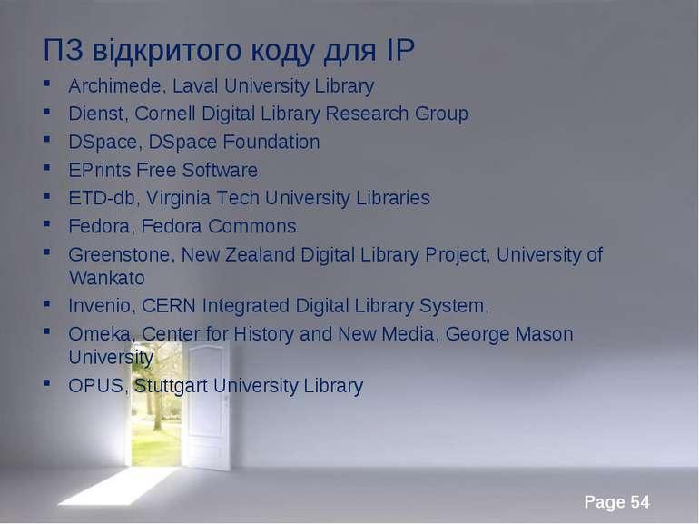 ПЗ відкритого коду для IP Archimede, Laval University Library Dienst, Cornell...