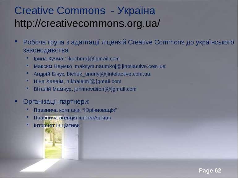 Creative Commons - Україна http://creativecommons.org.ua/ Робоча група з адап...