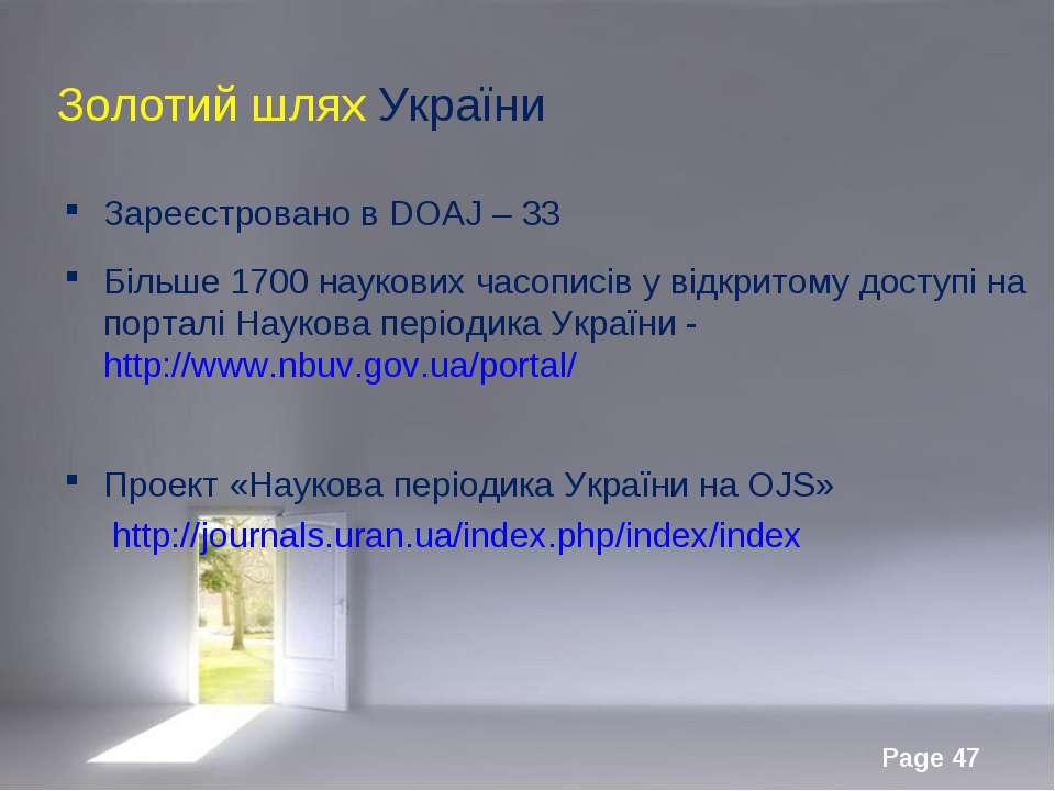 Золотий шлях України Зареєстровано в DOAJ – 33 Більше 1700 наукових часописів...