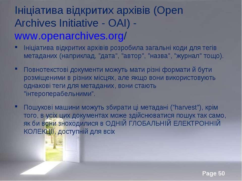 Ініціатива відкритих архівів (Open Archives Initiative - OAI) - www.openarchi...
