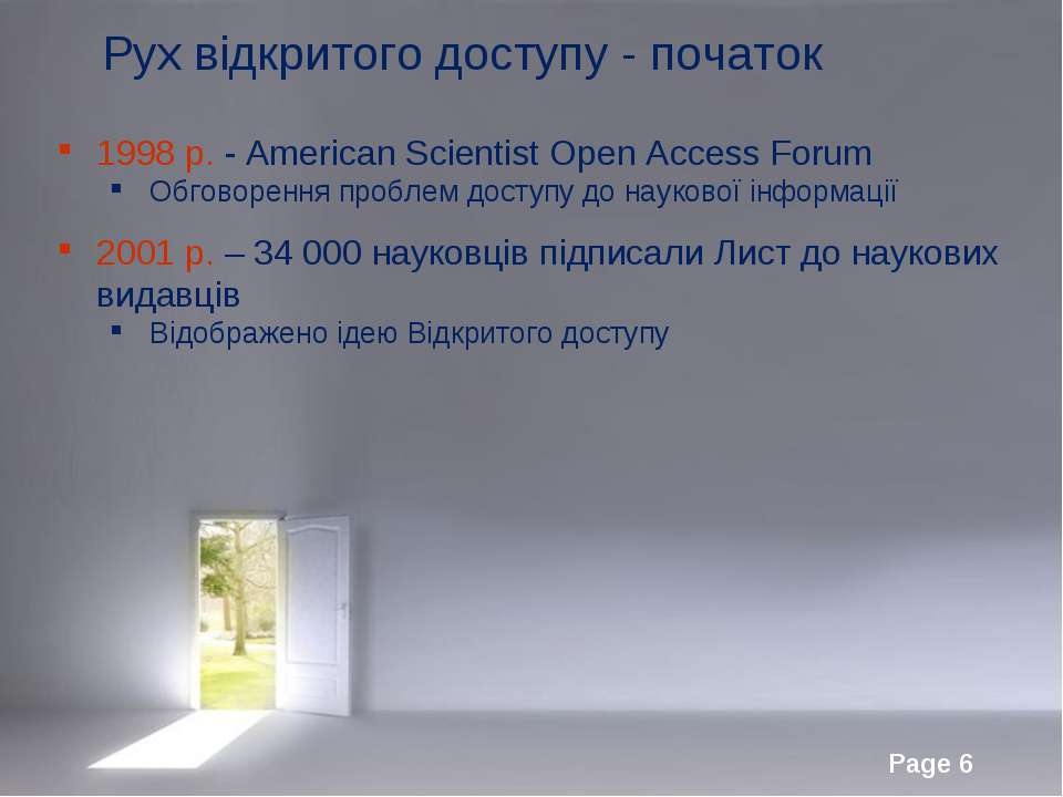 Рух відкритого доступу - початок 1998 р. - American Scientist Open Access For...