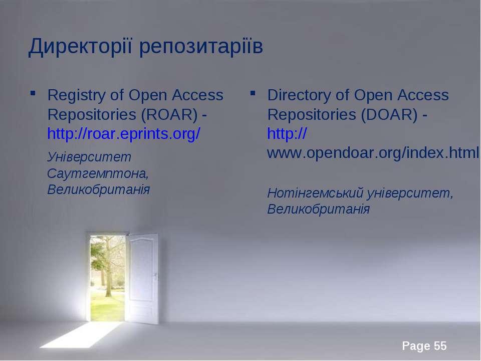Registry of Open Access Repositories (ROAR) - http://roar.eprints.org/ Універ...