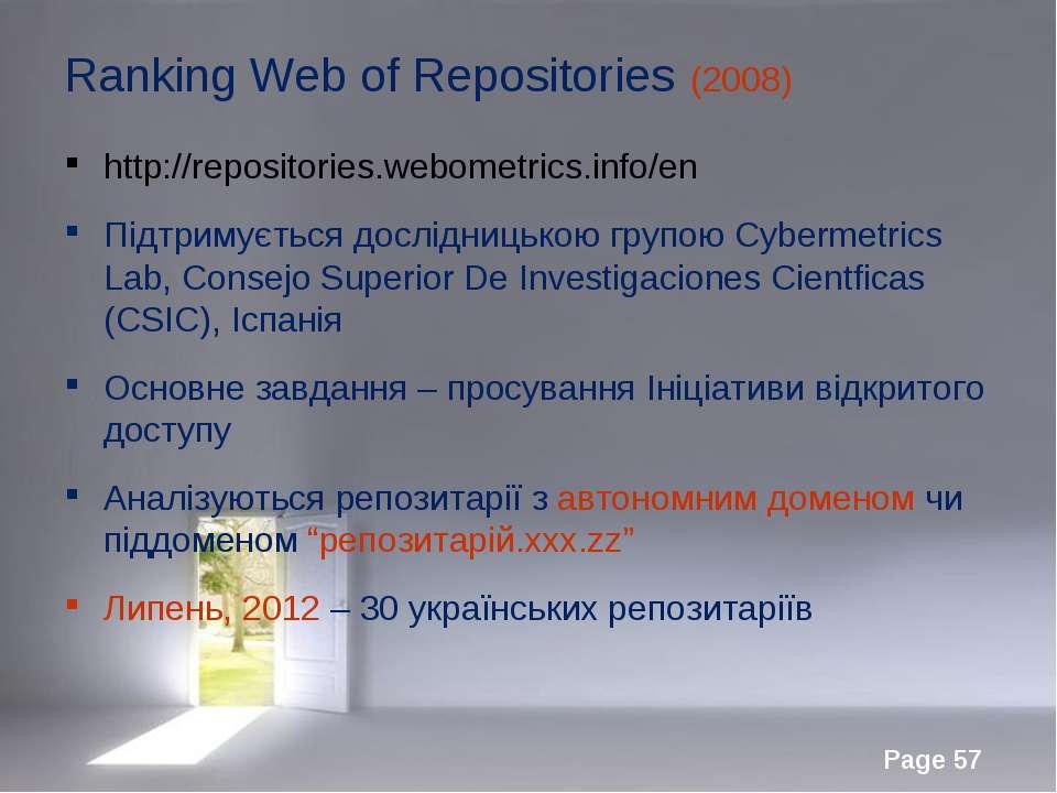 Ranking Web of Repositories (2008) http://repositories.webometrics.info/en Пі...