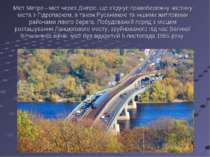 Міст Метро - міст через Дніпро, що з'єднує правобережну частину міста з Гідро...