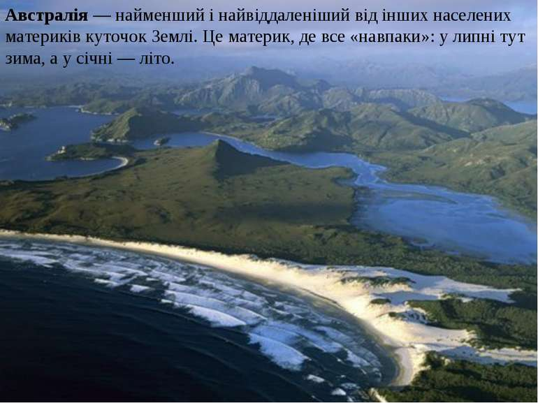 Австралiя — найменший i найвiддаленiший вiд iнших населених материкiв куточок...