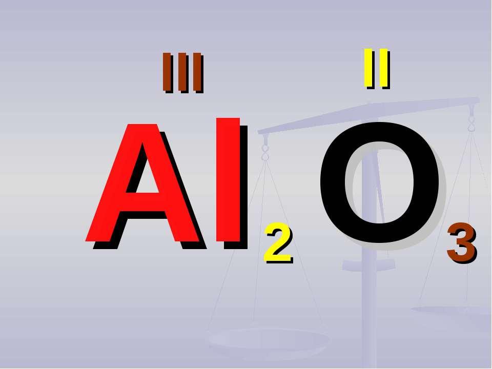 Al O III II 2 3