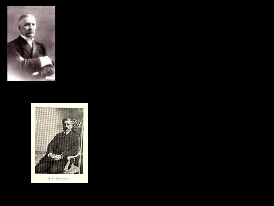 Змалку познайомився з композитором М.Лисенком, етнографом, дослідником і збир...