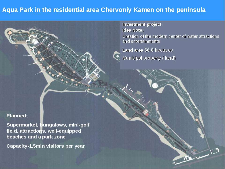 Aqua Park in the residential area Chervoniy Kamen on the peninsula Planned: S...