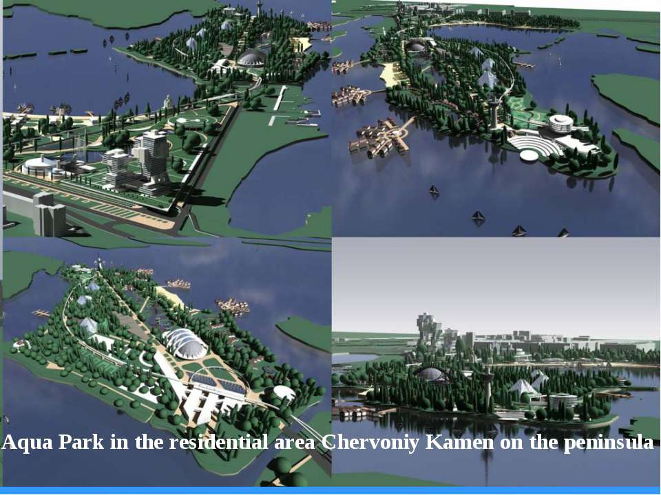 Aqua Park in the residential area Chervoniy Kamen on the peninsula