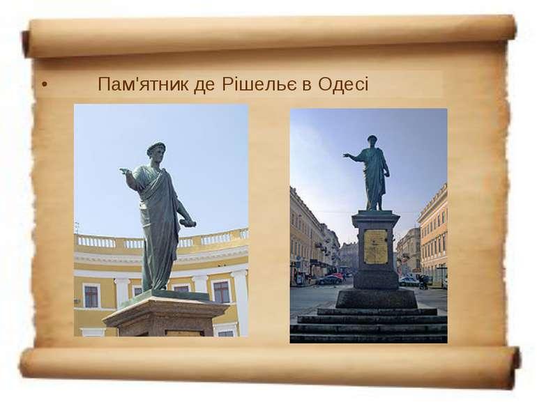 Пам'ятник де Рішельє в Одесі