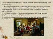 У радянській школі продовжувалися пошуки критеріїв і форм оцінювання знань, у...