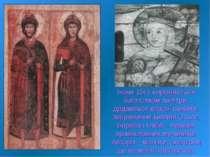 Ікони 15ст вирізняються багатством палітри, додаються власні сюжети: зображен...