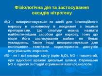 Фізіологічна дія та застосування оксидів нітрогену N2O – використовується як ...