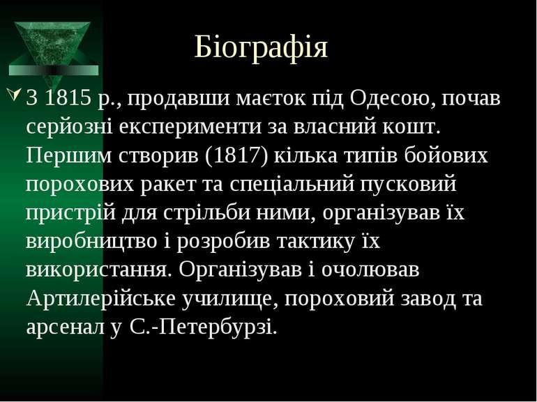 БіографіяЗ 1815 р., продавши маєток під Одесою, почав серйозні експерименти з...
