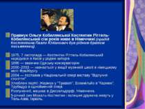 Правнук Ольги Кобилянської Костянтин Ріттель-Кобилянський сім років живе в Ні...