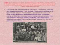 На фото: 6 клас (1953 р.) В центрі вчителі: Литовченко (Коломієць) Марія Серг...