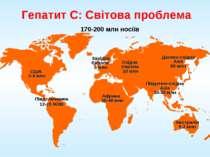 Гепатит C: Світова проблема США 3-4 млн Півд. Америка 12-15 млн Африка 30-40 ...