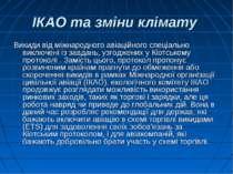 ІКАО та зміни клімату Викиди від міжнародного авіаційного спеціально виключен...