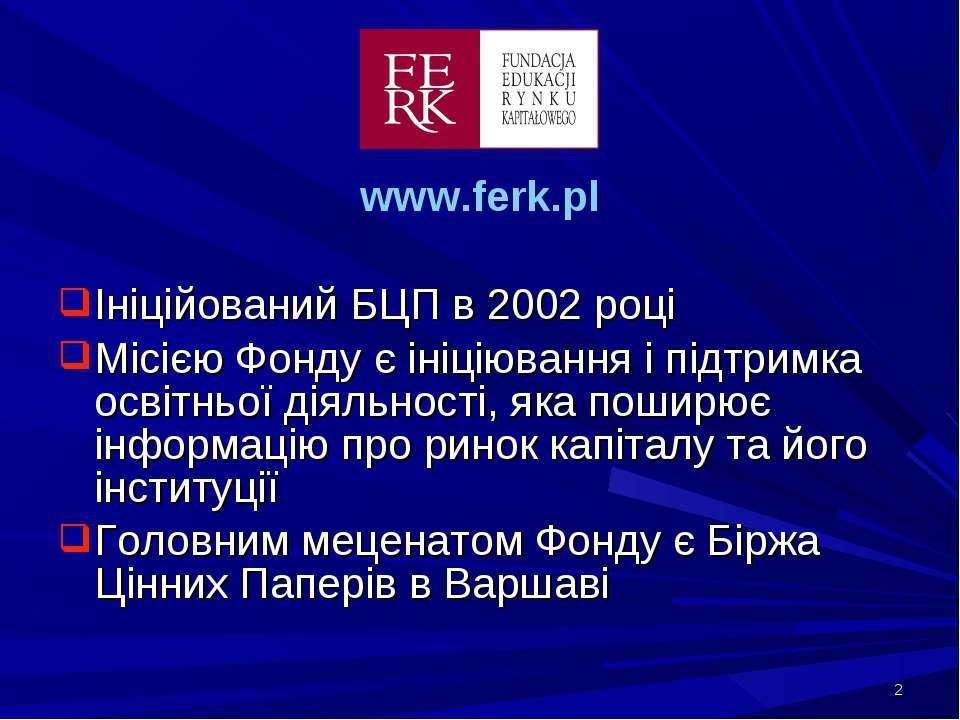 * www.ferk.pl Ініційований БЦП в 2002 році Місією Фонду є ініціювання і підтр...