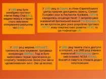 У 1988 році було винайдено протокол Internet Relay Chat (IRC), завдяки якому ...