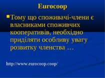 Еurocoop Тому що споживачі-члени є власниками споживчих кооперативів, необхід...