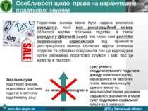 www.themegallery.com Company Logo Особливості щодо права на нарахування подат...