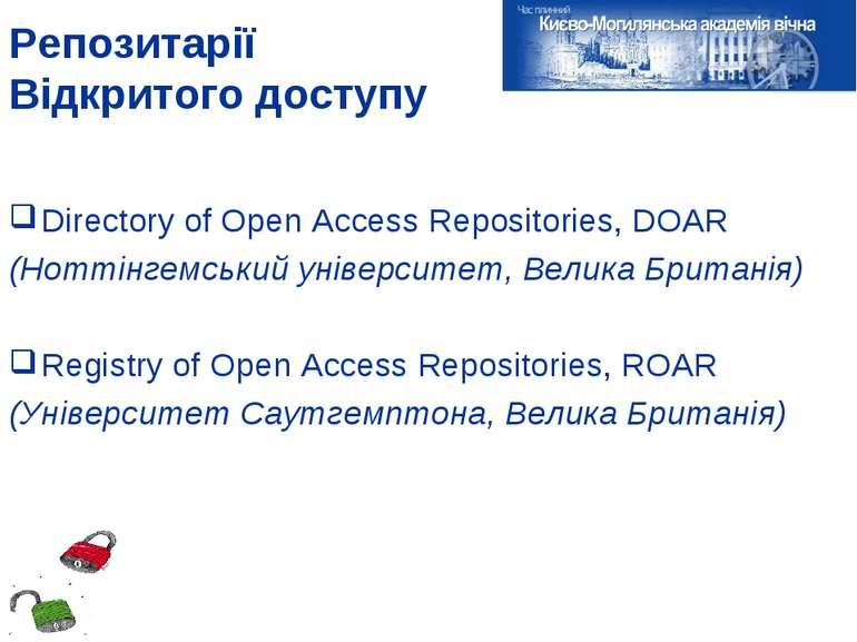 Репозитарії Відкритого доступу Directory of Open Access Repositories, DOAR (Н...