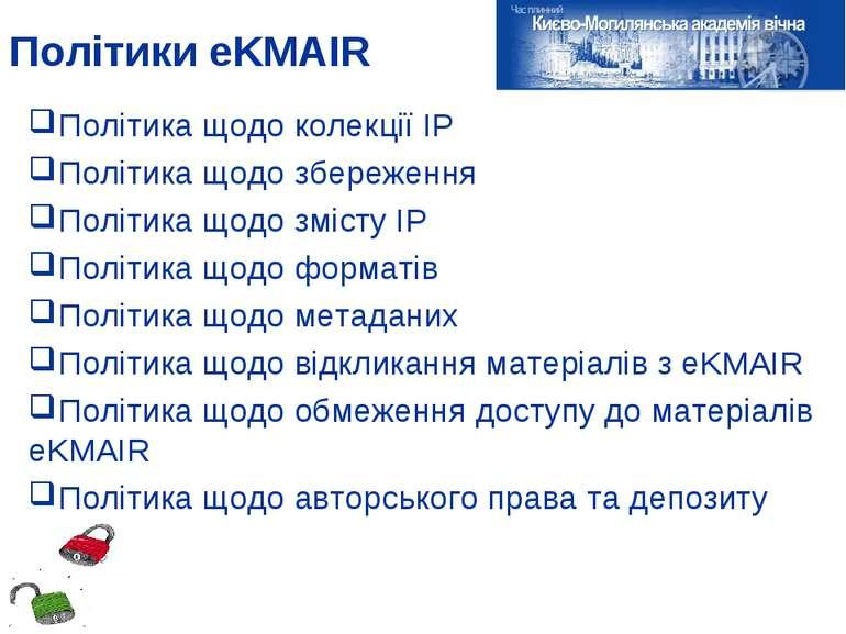 Політики eKMAIR Політика щодо колекції ІР Політика щодо збереження Політика щ...
