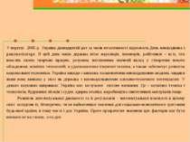 У вересні 2005 р. Україна дванадцятий раз за часів незалежності відзначала Де...