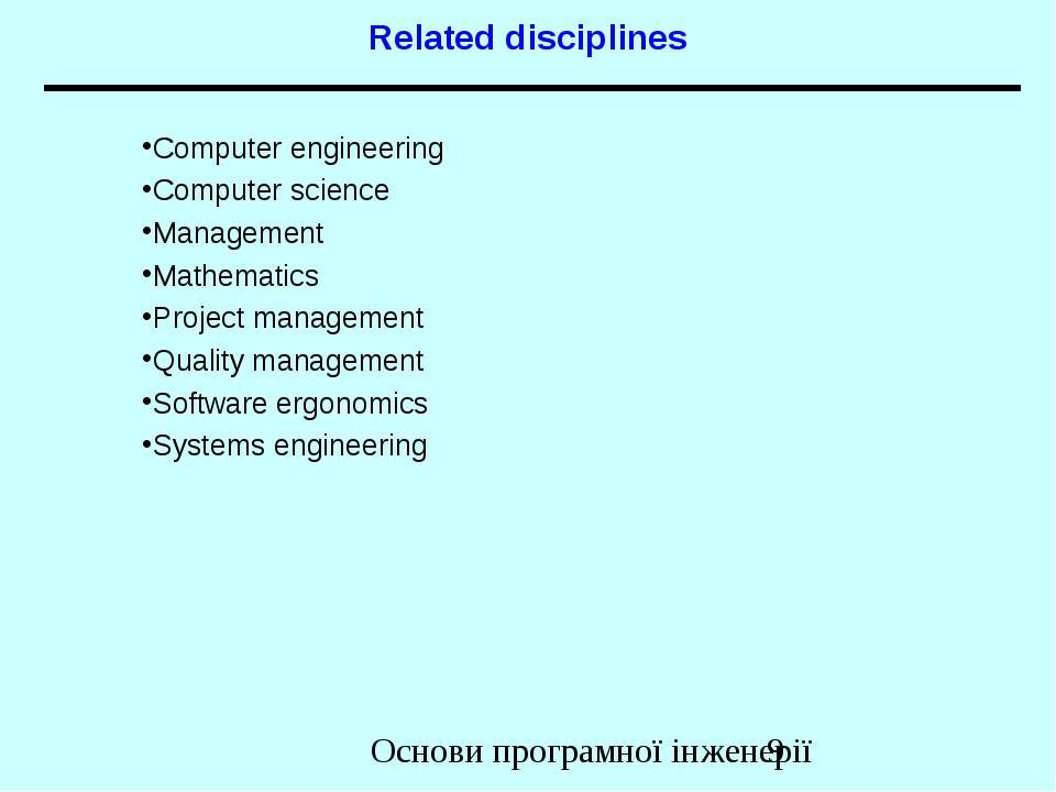 Related disciplines Computer engineering Computer science Management Mathemat...
