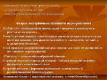 - виведення готових секреторних продуктів; - утворення первинних лізосом; - н...
