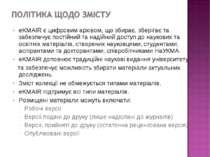 eKMAIR є цифровим архівом, що збирає, зберігає та забезпечує постійний та над...