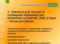 2- Навчання для чеських та словацьких керівників груп BONGRAIN та DANONE, 200...