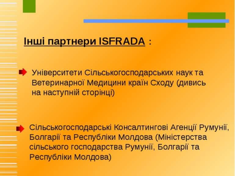 Інші партнери ISFRADA: Університети Сільськогосподарських наук та Ветеринарн...