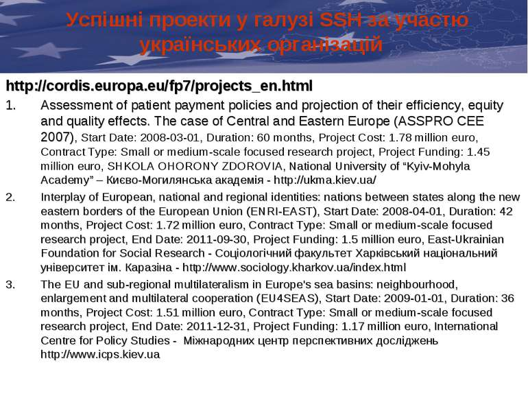 Успішні проекти у галузі SSH за участю українських організацій http://cordis....