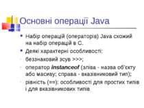 Основні операції Java Набір операцій (операторів) Java схожий на набір операц...