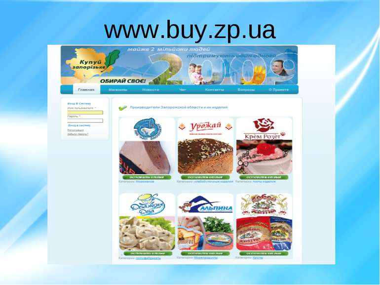 www.buy.zp.ua