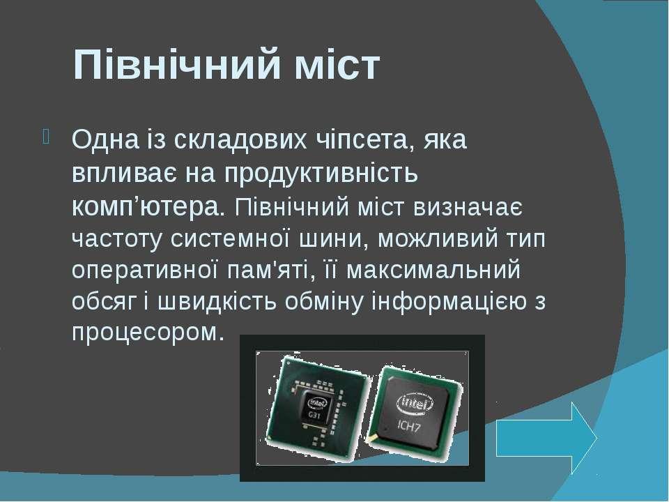 RJ-45 фізичний інтерфейс, який загалом використовується для з'єднаннякомп'ю...