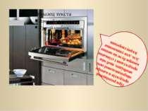 При розміщенні продуктів в камеру мікрохвильової печі необхідно, щоб між прод...